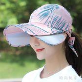 帽子女夏天防紫外線遮陽帽可伸縮戶外騎行防曬帽百搭空頂速干網帽 st3234『時尚玩家』