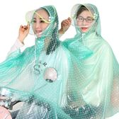 (萬聖節)雙人雨衣自騎行雨衣電動車單雙人成人加大加厚摩托車電瓶車透明女母子雨披