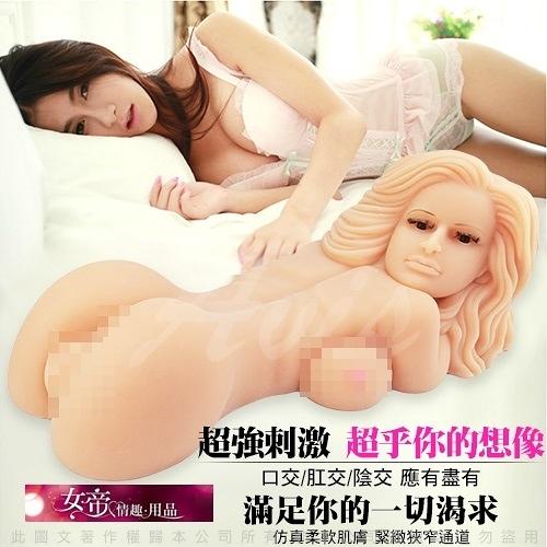 情趣送潤滑液再9折-色琳娜13.8Kg重量級口交/肛交/陰交3D仿真構造自慰器娃娃爆紅獅子頭正妹