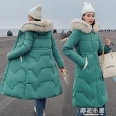 棉衣女中長款2019韓版修身顯瘦羽絨棉服過膝加厚棉襖外套『櫻花小屋』