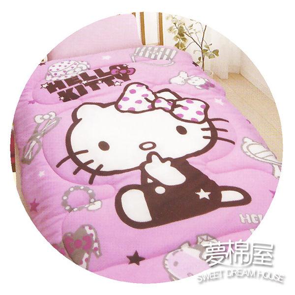 ☆夢棉屋☆ hello kitty凱蒂貓-時尚寶盒-粉  搖粒絨 刷毛暖暖被 毯被 正版授權 台灣製造 品質有保障