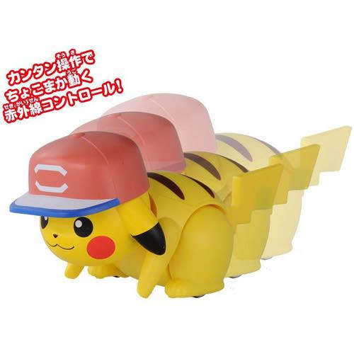 Pokemon GO 精靈寶可夢 太陽與月亮- 遙控皮卡丘S&M(紅外線)_PC89925