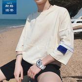 夏季男士短袖t恤韓版7七分袖男上衣服寬鬆半袖五分袖胖子男裝【快速出貨八折一天】