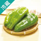 台灣鮮綠青椒1包(600g±5%/包)【愛買冷藏】