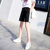 夏季薄款運動五褲女韓版寬鬆白邊休閒中褲跑步健身運動短褲 盯目家