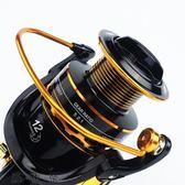 捲線器全金屬頭線杯拋竿輪磯釣漁輪紡車輪海竿輪魚線輪磯釣輪-蘇迪奈