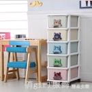 34寬加厚抽屜式收納櫃塑料組裝多層衣物收納箱玩具收納箱 儲物櫃 俏girl YTL