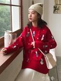新款聖誕紅毛衣韓版秋冬女復古慵懶學院風百搭針織衫上衣外穿 交換禮物