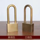 中式掛鎖仿古純銅長鎖