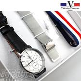 valentino coupeau 范倫鐵諾 三眼錶 不鏽鋼 白色米蘭錶帶+帆布+皮革 防水手錶 復古復刻 真三眼 V61575黑