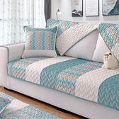 沙發罩沙發墊冬季防滑毛絨簡約現代家用客廳布藝坐墊全包萬能套罩巾全蓋