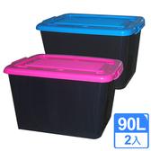 HAPPY多用途滑輪整理箱(90L/個)(二入)-混色