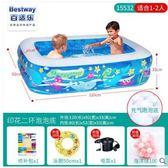 Bestway兒童充氣游泳池嬰兒成人家用海洋球池加厚家 【限時特惠】 LX