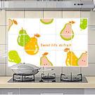 廚房壁貼 防油 防水【 水果梨】貼紙 防油貼【A5104】