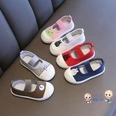 帆布鞋 2019春季新款兒童帆布鞋女童鞋小白鞋子男童板鞋休閒鞋軟底寶寶鞋 6色21-30