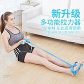 腳蹬拉力神器腰瘦肚子運動仰臥起坐