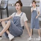 牛仔吊帶裙 網紅洋氣減齡過膝中長款牛仔背帶裙女夏季韓版學生寬鬆顯瘦兩件套 生活主義