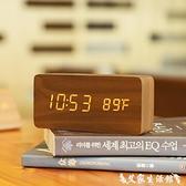 鬧鐘臥室創意鬧鐘木質個性北歐學生用懶人床頭表桌面簡約電子小型時鐘 艾家