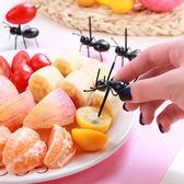 食品級螞蟻水果叉 橘魔法 Baby magic 現貨 水果叉 餐具 用具