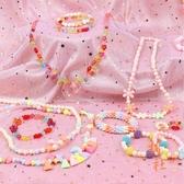 兒童可愛串珠項鏈手鏈穿珠子女孩手工diy制作材料包【橘社小鎮】