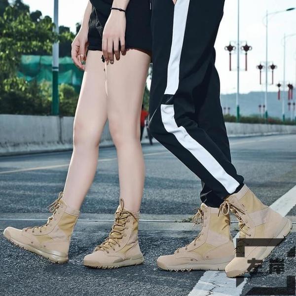 高幫登山鞋男女情侶戶外沙漠徒步靴耐磨防水防滑透氣爬山鞋【左岸男裝】