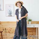 【Tiara Tiara】百貨同步aw 前排釦素面短袖洋裝(米白/綠/深灰)