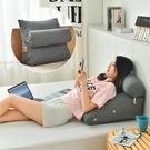 三角枕 日式水洗棉床頭板靠墊軟包護腰床上靠枕三角沙發大靠背墊可拆洗 南風小鋪