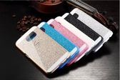 [24hr 火速出貨] 三星 galaxy s6 edge plus s5 note5 水鑽 閃粉 貼皮 手機保護套 韓國 奢華 硬殼