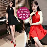 克妹Ke-Mei【AT60229】NUTS歐美時尚吊頸摟空收腰傘擺連身洋裝