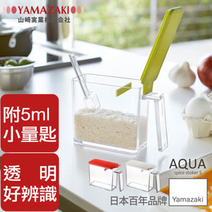 日本【YAMAZAKI】AQUA調味料盒-S(綠)