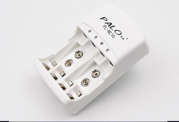 5號7號充電電池充電器 可充4節五七號2節6f22 9V充滿斷電