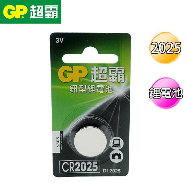 超霸GP CR2025 水銀電池 1入