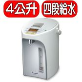 Panasonic國際牌【NC-SU403P】熱水瓶