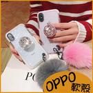 水晶鑽石毛球支架OPPO Reno10 RenoZ手機殼R17 AX7 Pro保護殼 R15軟殼 R11s R9 plus AX5全包透明