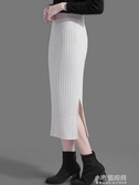 針織半身裙 半身裙中長款高腰包臀短裙秋冬季針織一步a字裙 交換禮物