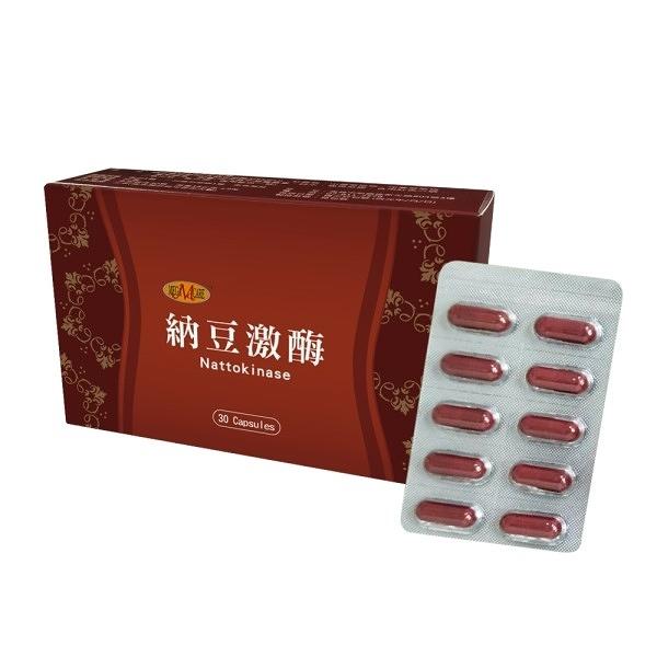 納豆激酶膠囊(30顆)【美天健】(一次購買6盒,額外加送同商品1盒)