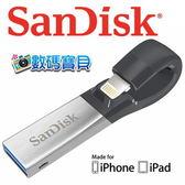 ~ 貨,免 ~SanDisk iXpand V2 16GB USB 3 0 雙用隨身碟SDIX30N 064G 16g 支援iPhone 及iPad