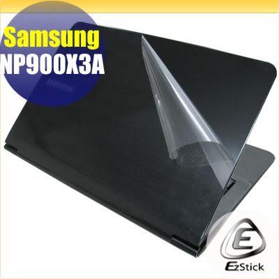 【EZstick】Samsung Series 9 NP900X3A 系列專用機身保護貼(含上蓋、鍵盤週圍、螢幕邊框)DIY 包膜