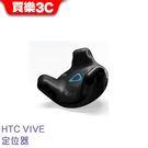 HTC VIVE 原廠配件 VIVE 移動定位器,聯強代理