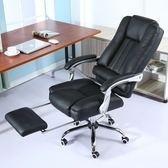電腦椅家用辦公椅轉椅升降游戲椅主播椅子直播椅子簡約可躺老板椅igo「多色小屋」