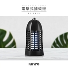 KINYO 紫外線捕蟲燈4W (KL-9410)