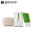 Jericho 天然活膚死海礦物鹽皂12...