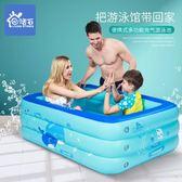 兒童超大號水上樂園嬰兒游泳池家用寶寶充氣泳池家庭游泳桶玩具  名購居家 igo