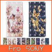 SONY Xperia10 3D2彩繪皮套 手機皮套 插卡 支架 彩繪 保護套 可掛繩 A68