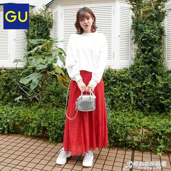 GU極優女裝蕾絲喇叭長裙時尚鏤空氣質顯瘦中長款A字半身裙322117