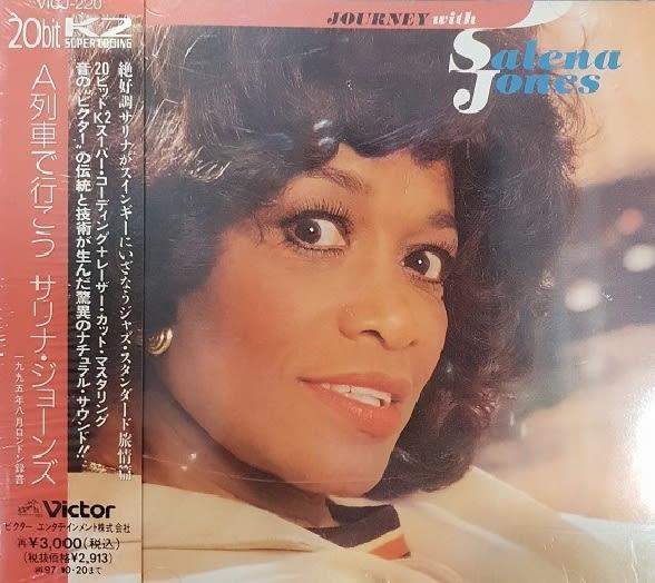 【停看聽音響唱片】【CD】Salena Jones:Journey With Salena Jones