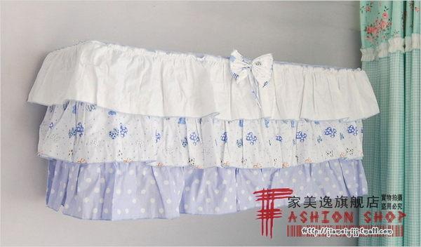 [超豐國際]掛式防塵罩半包空調空調套棉布藝空調蓋巾掛機空調罩