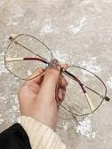 網紅素顏防藍光眼鏡女韓版潮眼睛框抗輻射電腦護眼平光眼鏡男 非凡小鋪