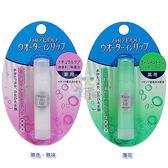 SHISEIDO資生堂 水潤護唇膏 無色無味 / 薄荷 (3.5g)【小三美日】