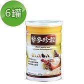 【南紡購物中心】【台糖】藜麥珍穀450g(6罐/組)